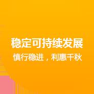 珠海网站建设企业文化