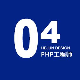网站建设程序员招聘